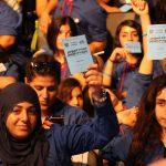 הועידה העשירית של הנוער העובד והלומד יהודים ערבים